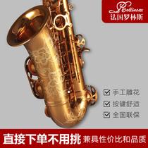 法国罗林斯演奏级中音萨克斯乐器正品X7成人降e萨克斯风/管专业级