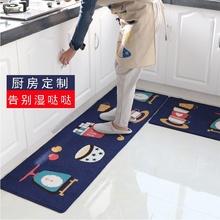 厨房地垫防滑防油门垫进门脚踏垫浴室吸水地毯长条耐脏可机洗地垫