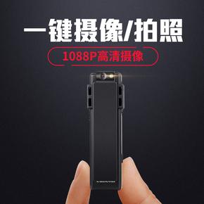 微型钥匙摄像机相机隐形监控头超小录像录音笔户外记录仪