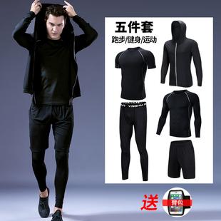健身服男套装运动速干紧身衣训练服跑步篮球装备晨跑春夏季健身房