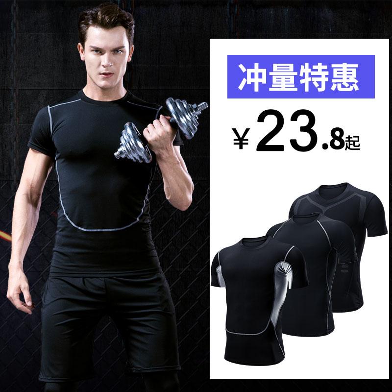 紧身衣男长短袖速干衣健身服运动跑步篮球训练高弹上衣背心健身衣
