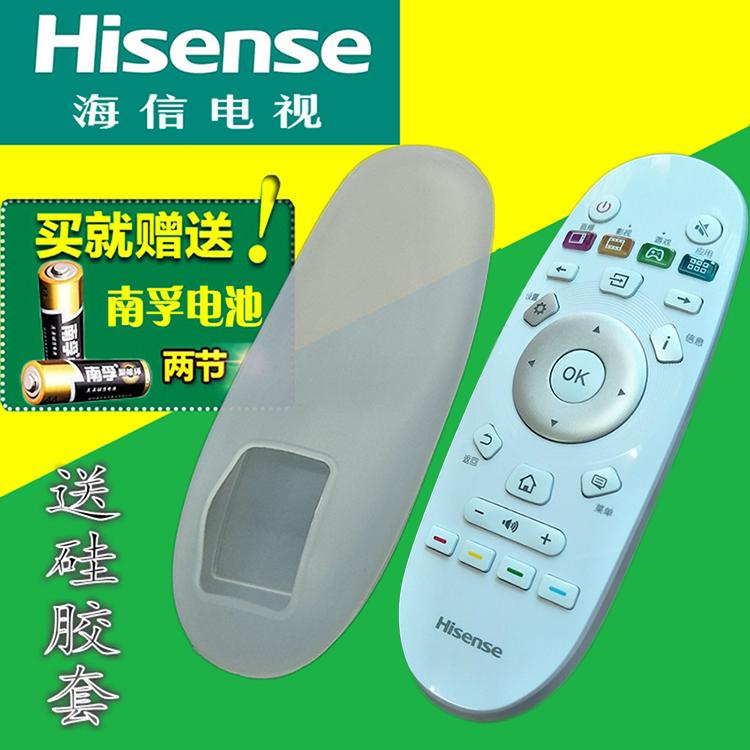 海信电视40k