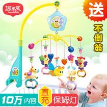 源乐堡 新生婴儿宝宝床铃0-1岁3-6-12个月玩具音乐旋转男女孩摇铃