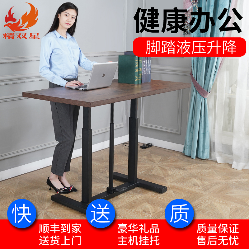 Компьютерные столы Артикул 597957595206