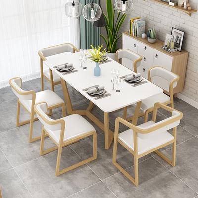 北欧风格餐桌餐椅