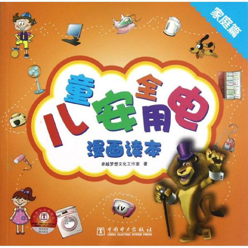 Литература по Культуре Китая Артикул 556912910054
