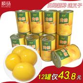 顺砀黄桃罐头糖水对开砀山特产新鲜水果烘焙整箱12罐425克送叉子