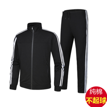 2018秋季男士运动套装学生运动服两件套纯棉休闲卫衣男运动服套装