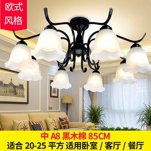 欧式吊灯客厅灯具简洁大气餐厅约现代家用主卧室灯复式楼