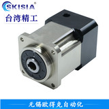 Hole Output Hollow Planetary Reducer 6090 120 400W 750W Servomotor Reducer Gear