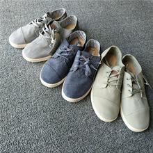 TOMS秋季纯色印花条纹系带款帆布鞋平底透气休闲男鞋