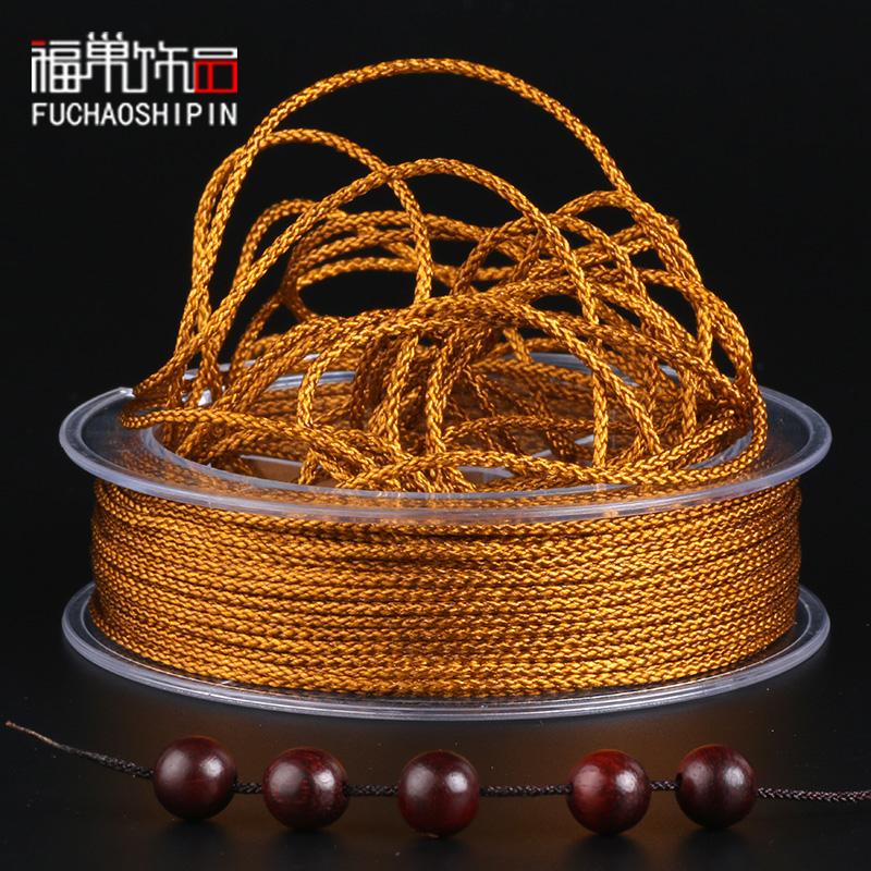 编织线绳文玩线耐磨无弹力佛珠线手串绳玉线金刚星月菩提穿珠绳子