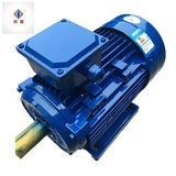 Motor manufacturers supply YS-714-4 0.75KW aluminum shell motor three-phase asynchronous motor motor