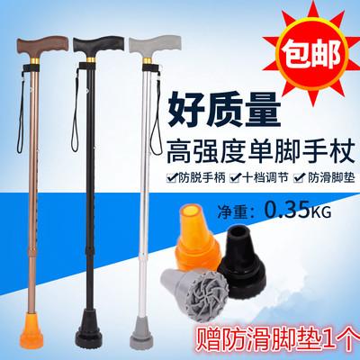 包邮 老人铝合金防滑伸缩拐杖老年人登山杖多功能手杖超轻便拐棍
