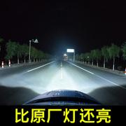 汽车led大灯泡h1h7h11超亮前车灯改装h4远近一体9005激光大灯强光