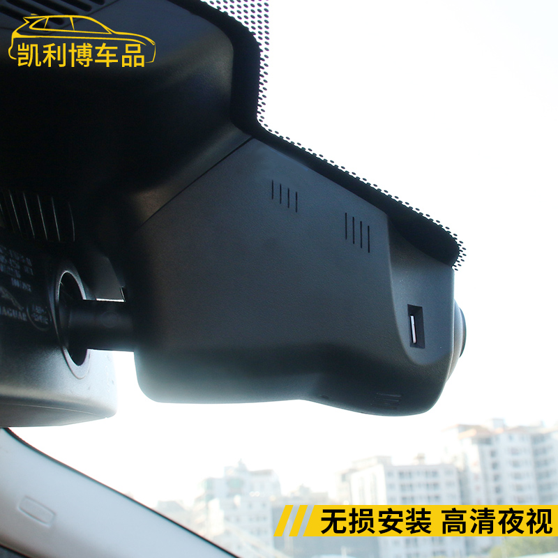 适用于捷豹汽车改装隐藏式高清夜视全景倒车影像后视镜行车记录仪