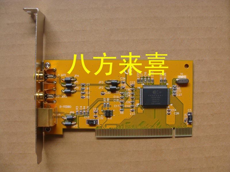 全新金头 25878 黄铜色接口 经典设计 采集卡图像卡