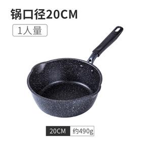 日式麦饭石小炒锅不粘锅24cm平底深煎锅家用无油烟电磁炉燃气通用