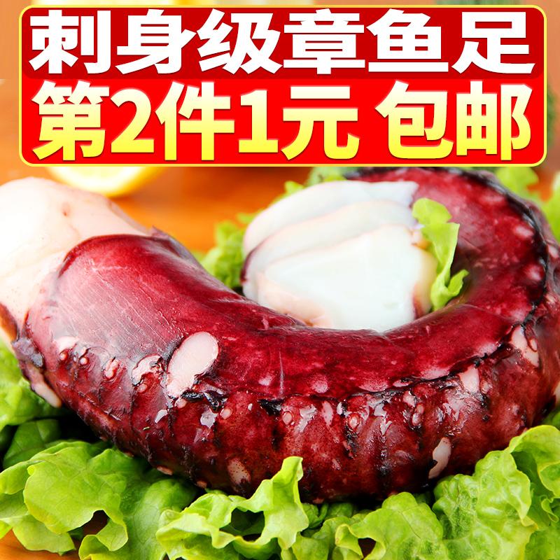 聚天鲜 新鲜冷冻章鱼足韩国八爪足即食海鲜刺身熟冻鱿鱼腿500g