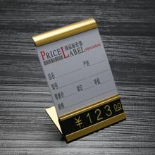 数字价格牌标价牌展示架铝合金价格标签建材商品标价签卫浴标签牌价格签
