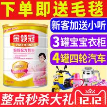 伊利金领冠孕妇妈妈配方奶粉900g/罐  产妇奶粉 怀孕期牛奶粉正品