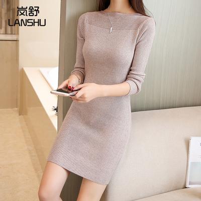 毛衣女中长款修身打底衫2018韩版气质时尚性感包臀针织套头打底裙