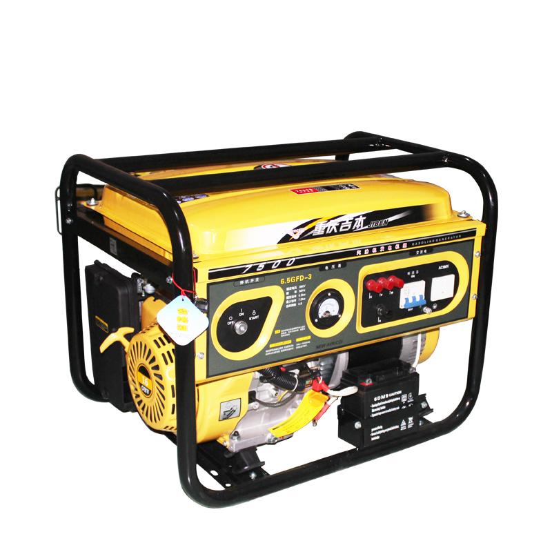 1kw2kw3kw5kw小型汽油发电机重庆吉本家用微型单三相发电机迷你