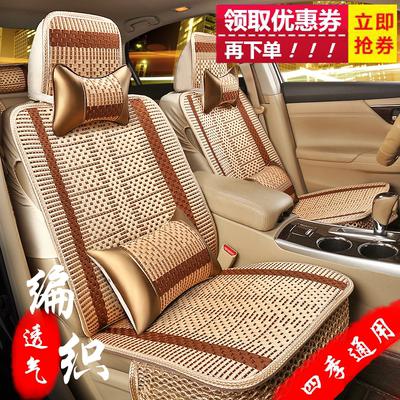 汽车坐垫夏季新款机器编织轿车座套四季通用座垫布艺全包围座椅套