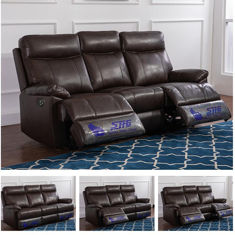 思凯林家具美式头等沙发C530