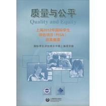 葛炳芳理解与赏析语言处理英语阅读教学中