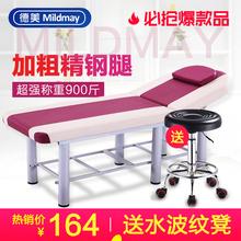 美容床美容院专用按摩床推拿床多功能加厚 纹绣床 家用理疗艾灸床