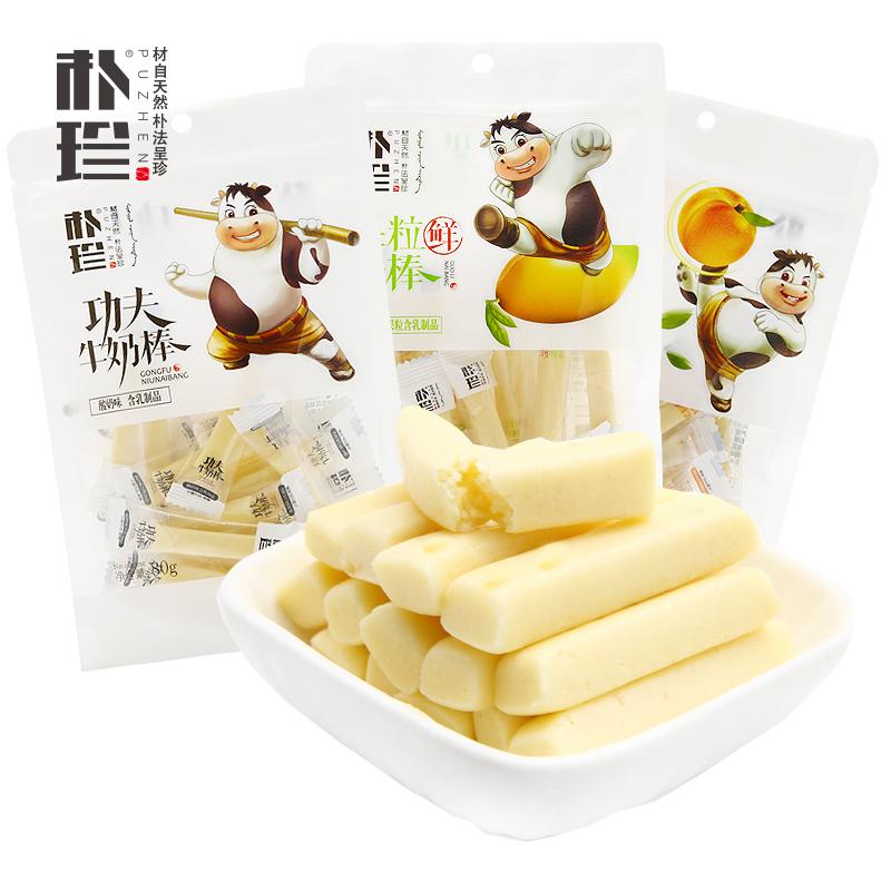 酸奶棒牛奶条奶酪条酸奶条内蒙古儿童零食正宗 80g 朴珍功夫牛奶棒