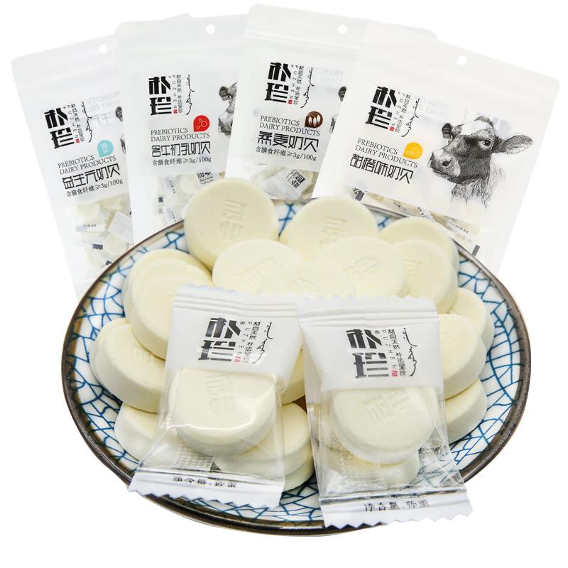 牛奶片内蒙古特产高钙干吃含牛初乳零食包邮 2 128g 朴珍益生元奶贝