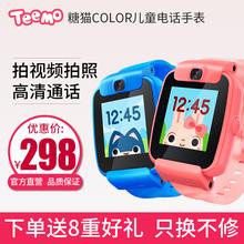搜狗糖貓兒童電話手表防水男女孩學生Color多功能gps定位智能手表