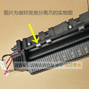 理光MP2001 2501 1813L 2013 1913 2000 1812定影器分离爪支架