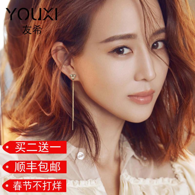 2018新款高级感耳环女大气质韩国优雅法式网红长款流苏潮时尚耳坠