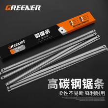 丹宇锯条钢锯条手用锯片木工手用强力高碳钢高韧性锯条14T18T24T