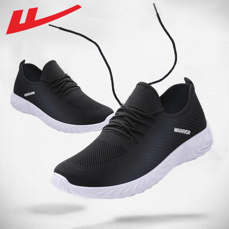 回力男鞋2019新款夏季运动鞋透气休闲鞋男士跑步鞋网面鞋跑鞋子男