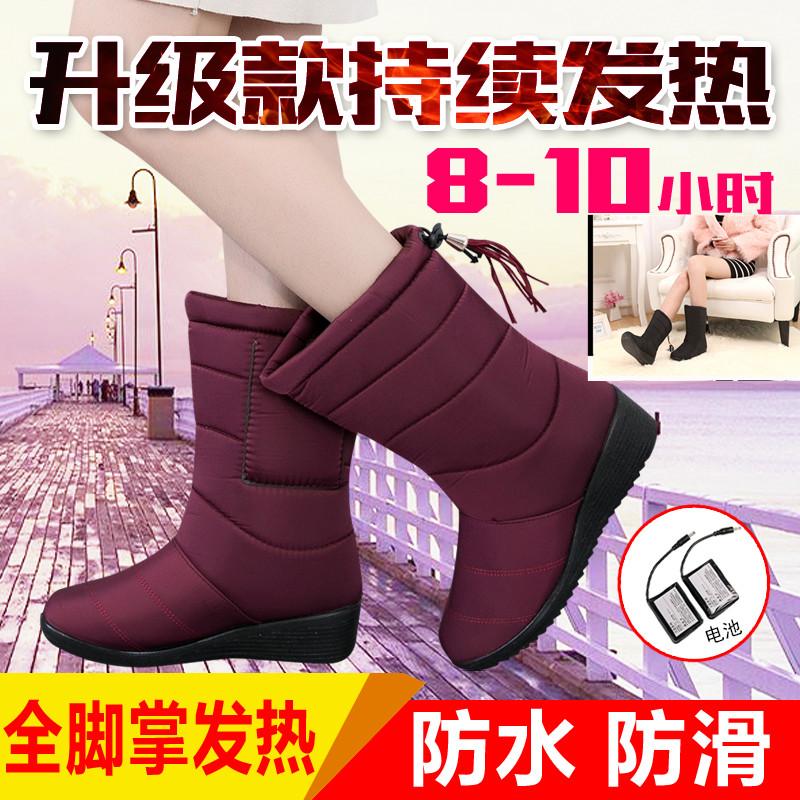 兴恩 充电式加热雪地靴 加毛电暖女靴发热保暖棉鞋平底防滑学生鞋