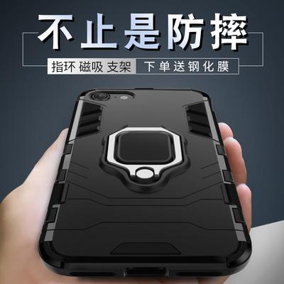苹果6手机壳iphone6s潮男防摔手机套新款iphone6plus全包保护套个性创意iPhone Xs Max全包支架指环扣保护壳