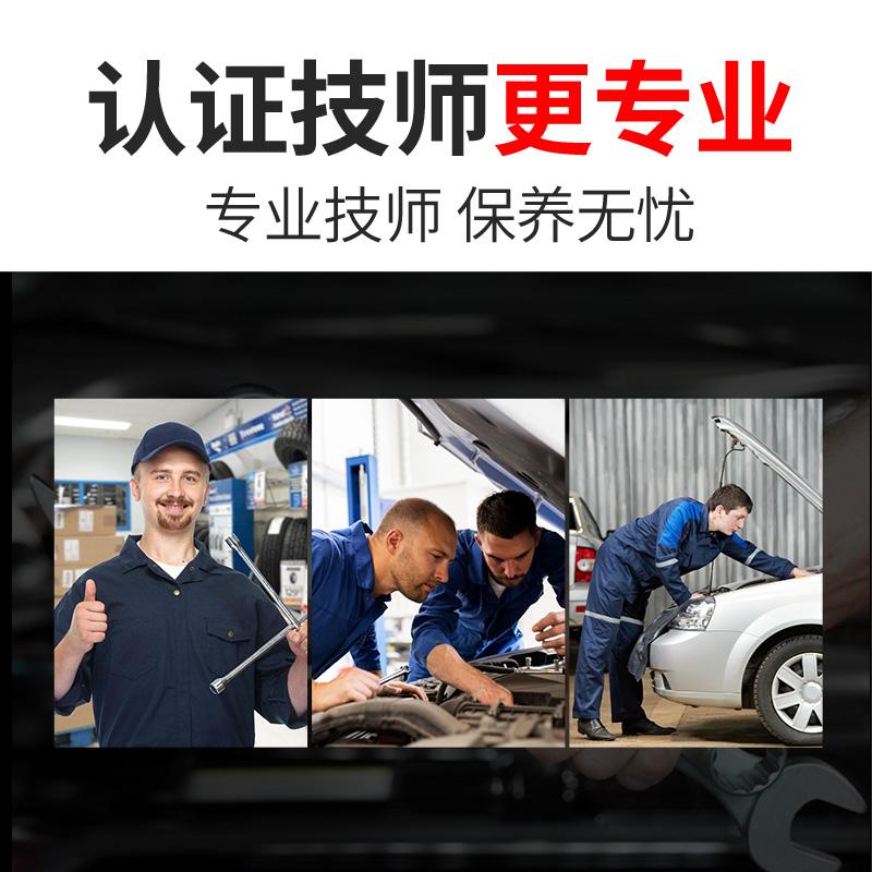 大众途观l汽车波箱油车炫仕自动波箱油更换机油变速箱油