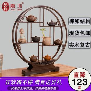 嘉沁鸡翅木小博古架实木置物架圆形创意茶具摆架新中式仿古多宝阁