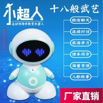 19 little Superman children early education intelligent robot voice dialogue sports dancing toys artificial ai wake learning