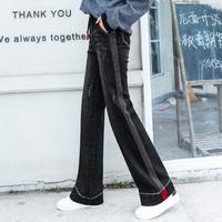 黑色高腰加绒直筒牛仔阔腿裤女宽松显瘦裤子秋冬2018新款韩版长裤