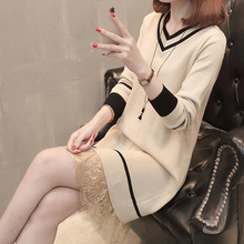 New fluffy sweater jacket in autumn and winter of 2018 medium and long V-neck lace stitching knitted sweater bottom skirt