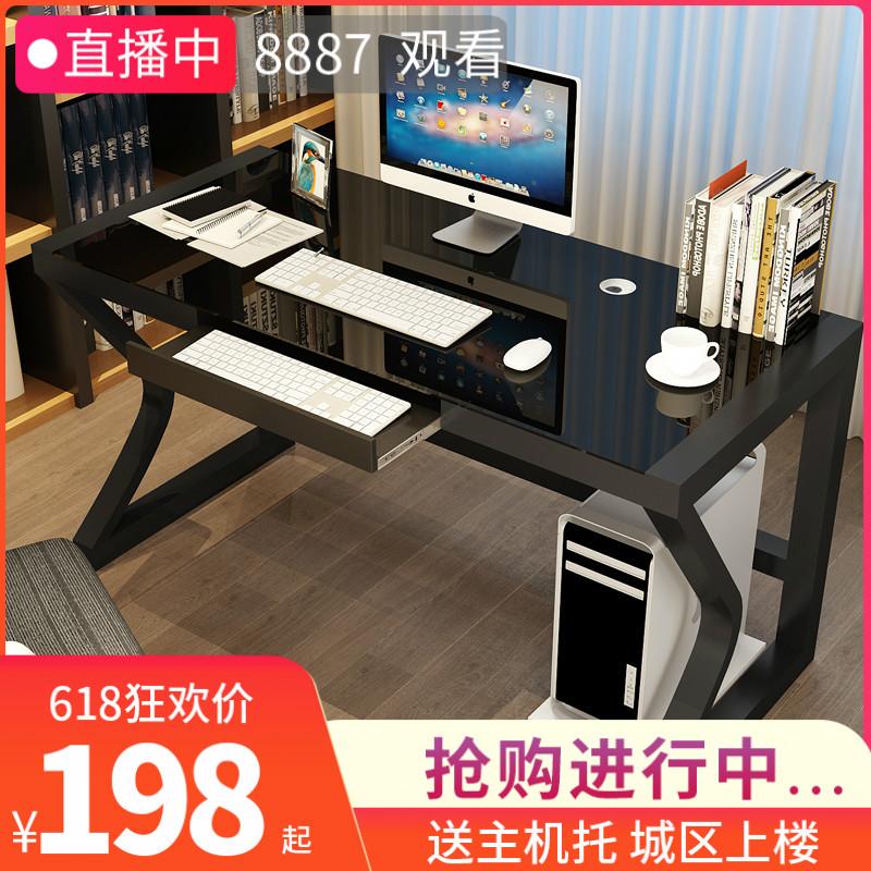 书桌电脑桌子 简约现代学习桌钢化玻璃电脑桌台式家用简易写字台