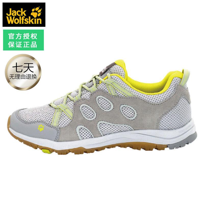 JackWolfskin狼爪女鞋2018新款户外运动登山远足徒步鞋4022391