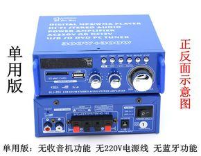 功放机 家用卡拉OK带无线话筒专业KTV蓝牙大功率重低音音响扩大