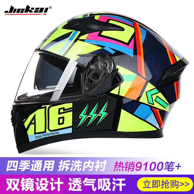 Шлемы мотоциклетные Артикул 556783148514