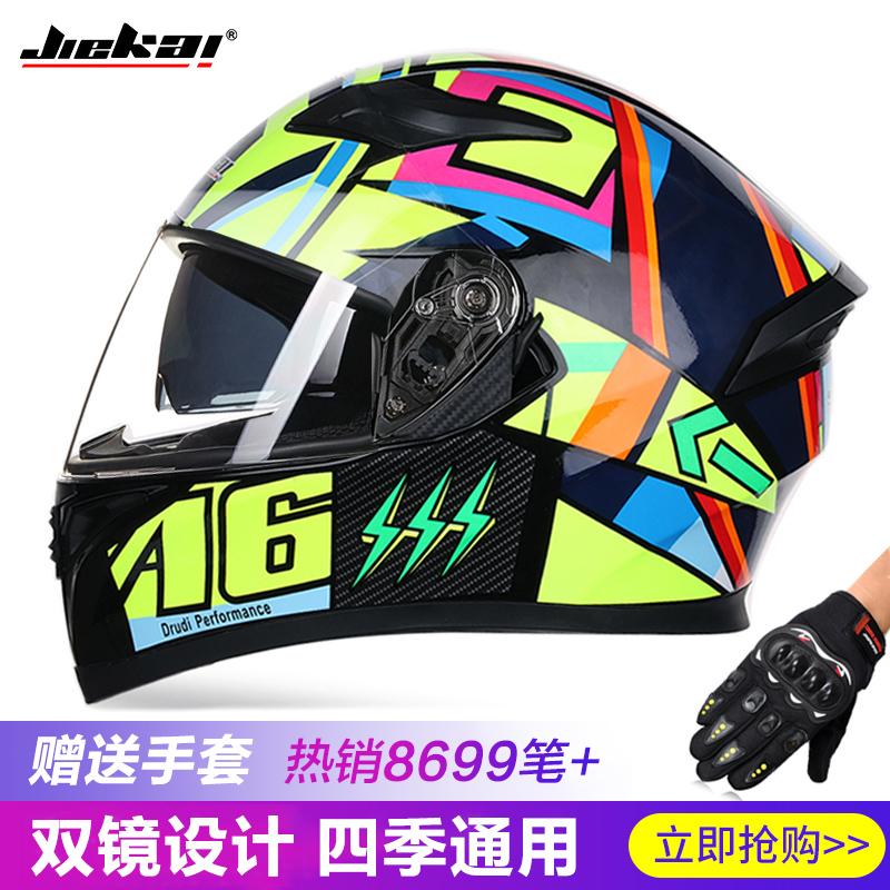 Шлемы Артикул 556783148514